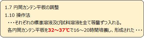 HP37905