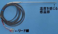 HP38001