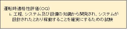 HP38112