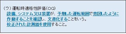 HP38115