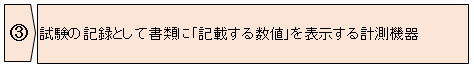 1-HP40413